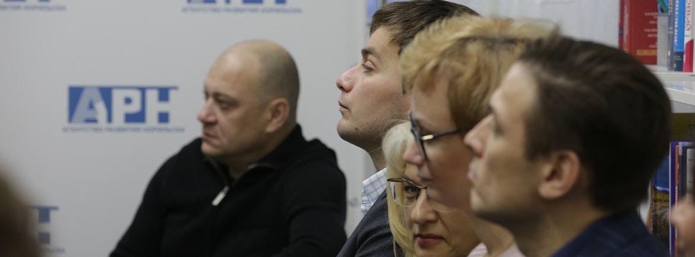 Роман Золин расскажет о подходах к созданию территориального бренда