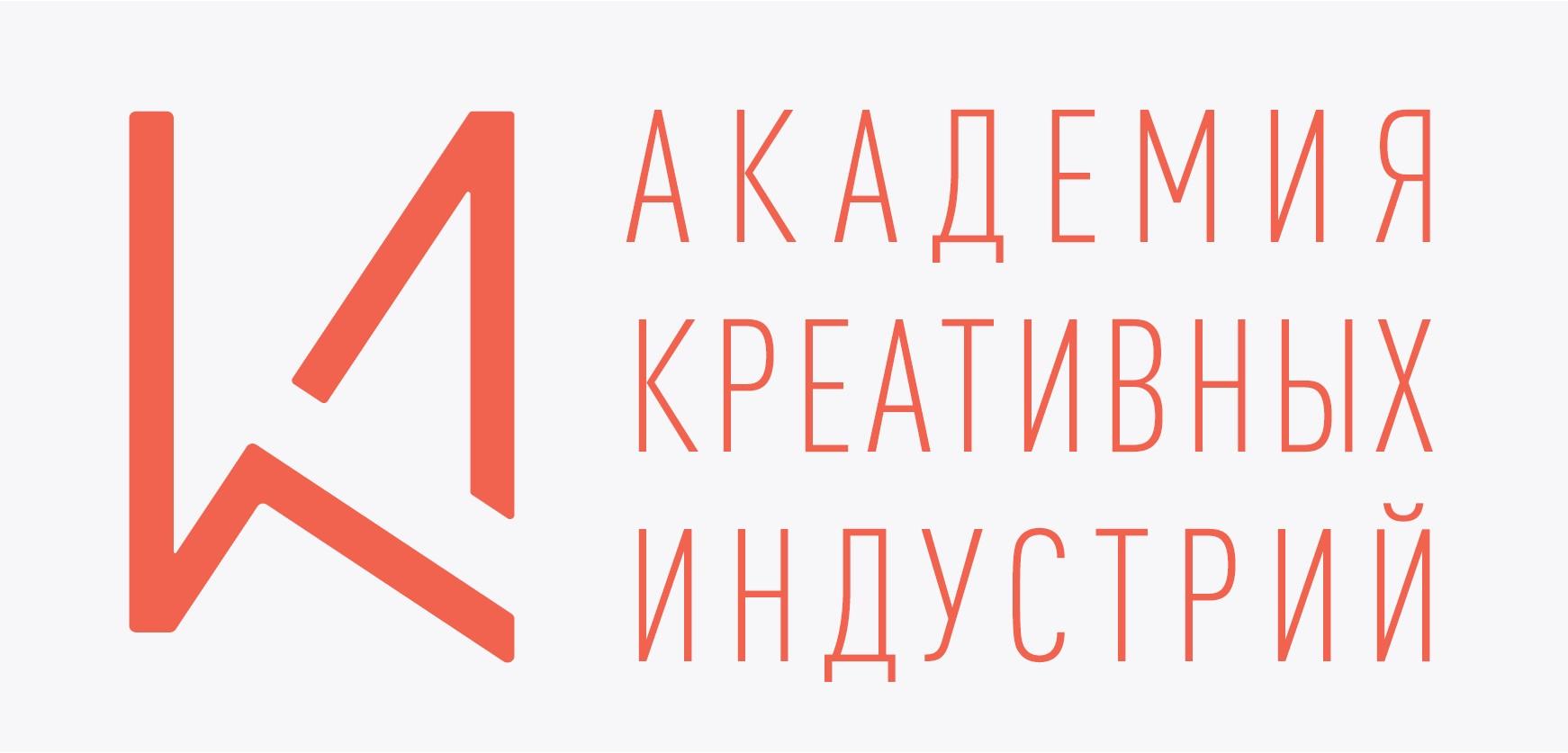АРН открывает Академию креативных индустрий