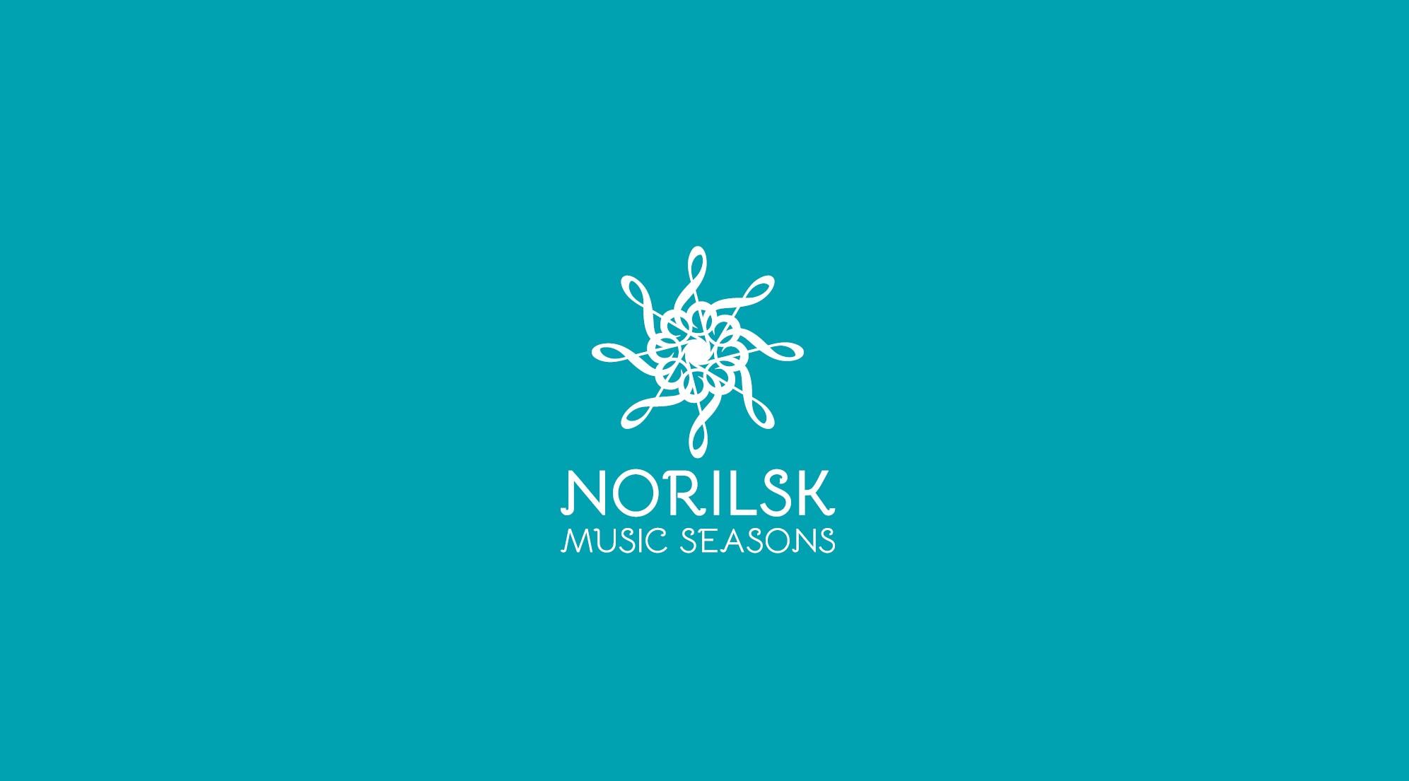 Норильские музыкальные сезоны