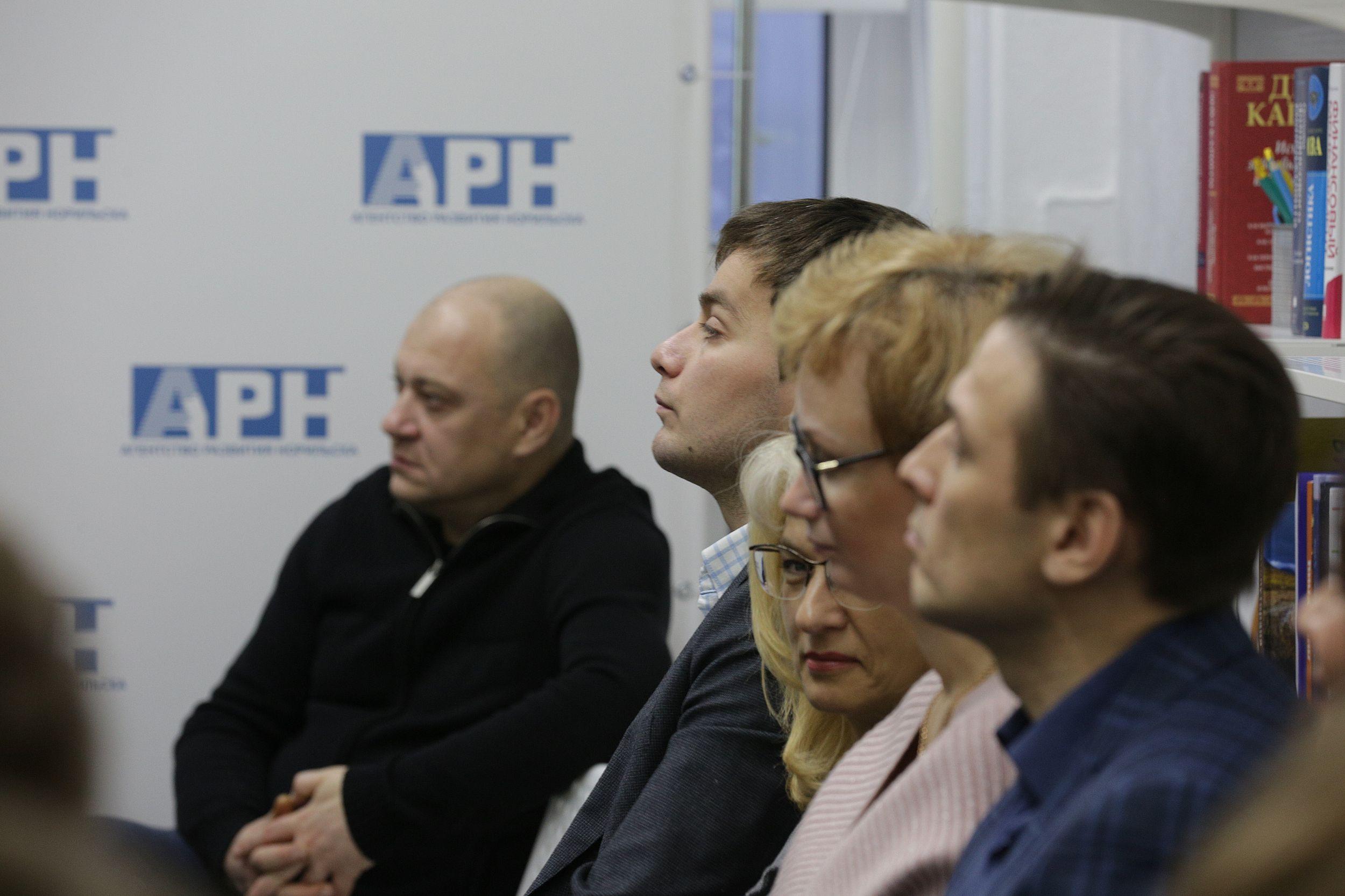 В Агентстве развития Норильска обсудят подходы к созданию территориального бренда