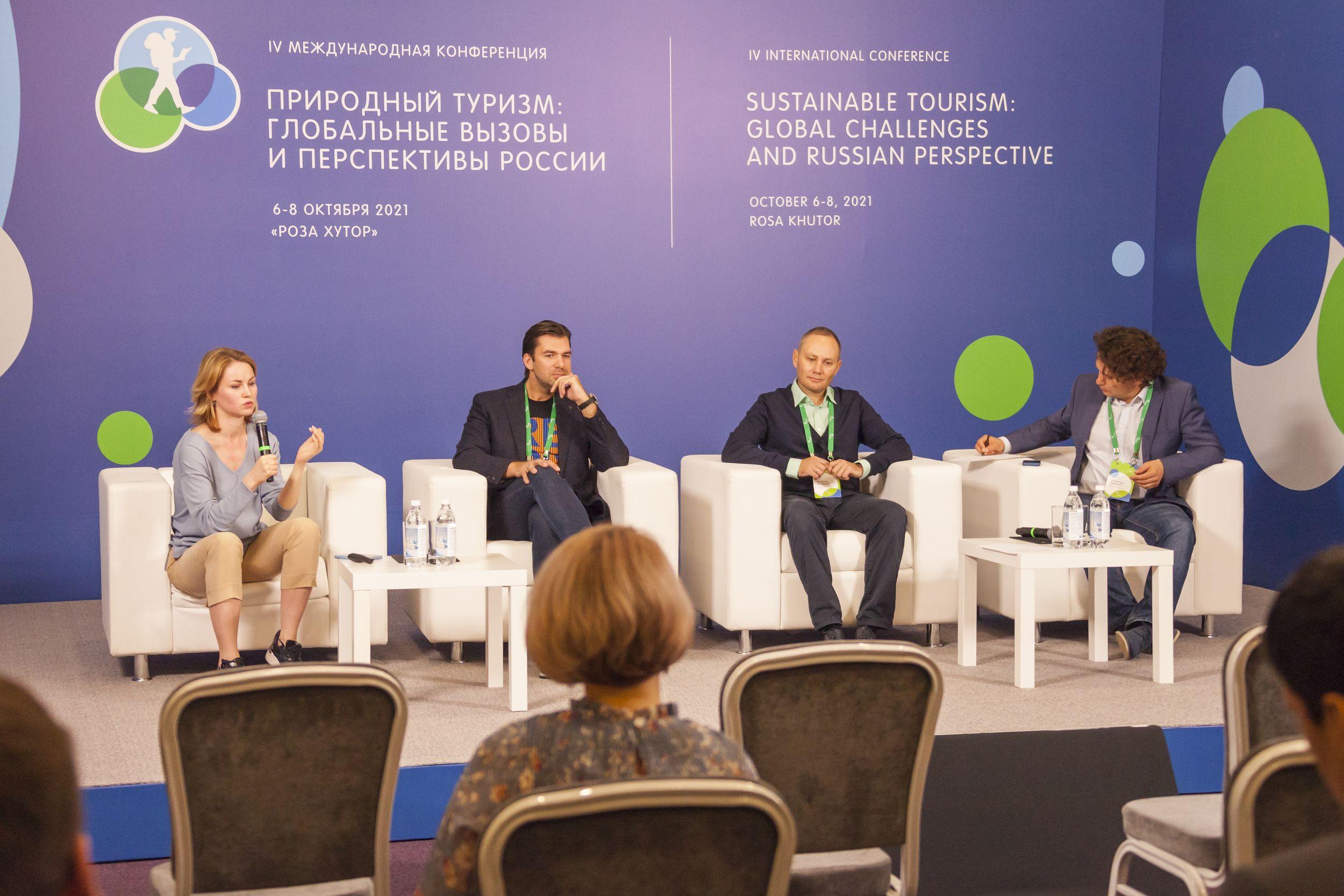 Максим Миронов: «Работа над инновационной платформой Arctic Zone вышла на финишную прямую»