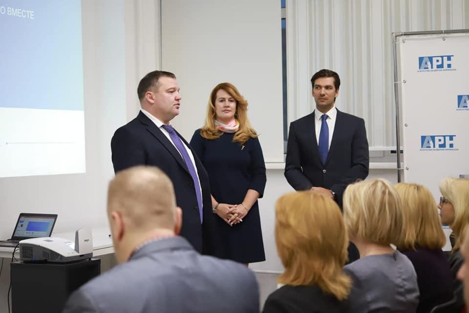 """Результаты проекта """"Социальный портрет горожанина"""" представлены в Агентстве развития Норильска"""