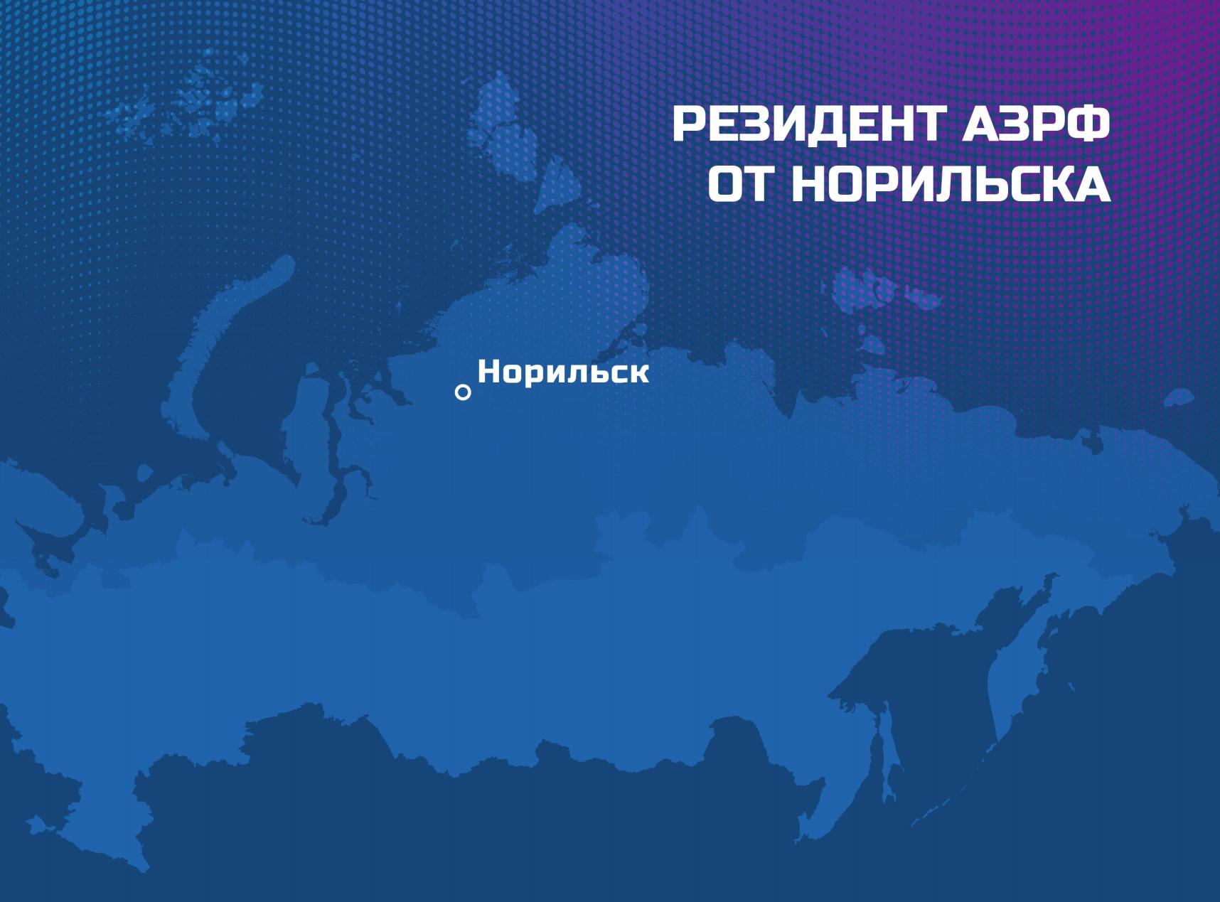 Как получить статус резидента АЗ РФ, расскажем на online-консультации