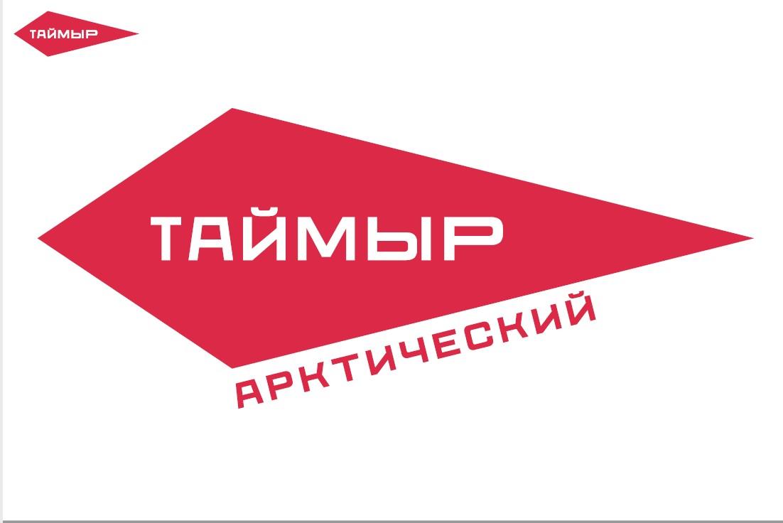 Разработан бренд туристско-рекреационного кластера «Арктический»