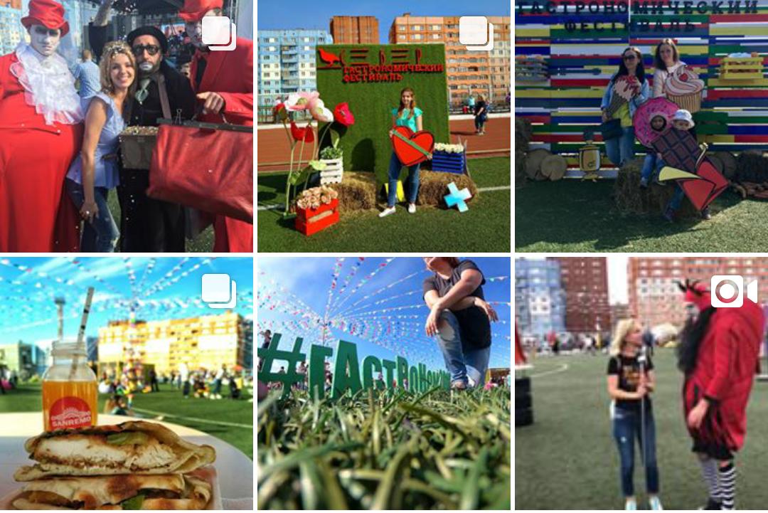 """Праздник уличной еды и уличной культуры продолжается на """"Заполярнике"""""""