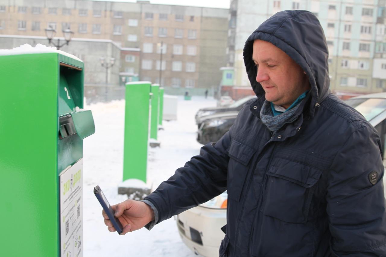 В Норильске запущена первая экопарковка
