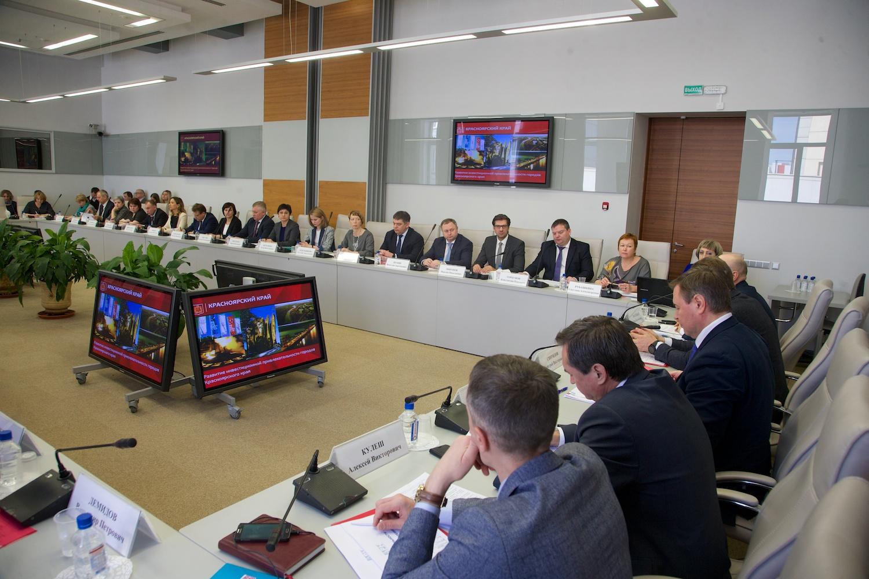 В Законодательном Собрании края обсудили инвестиционную привлекательность региона