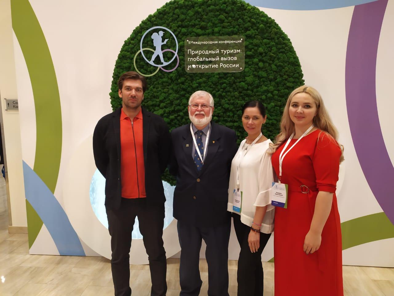 Представители АРН вернулись со II Международной конференции «Природный туризм: глобальный вызов и открытие России»