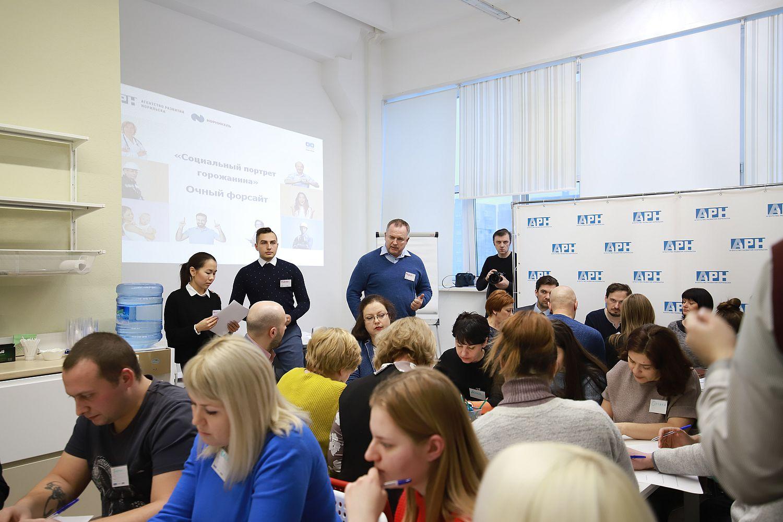 """Очный этап проекта """"Социальный портрет горожанина"""" собрал более сотни норильчан на деловой игре в АРН"""