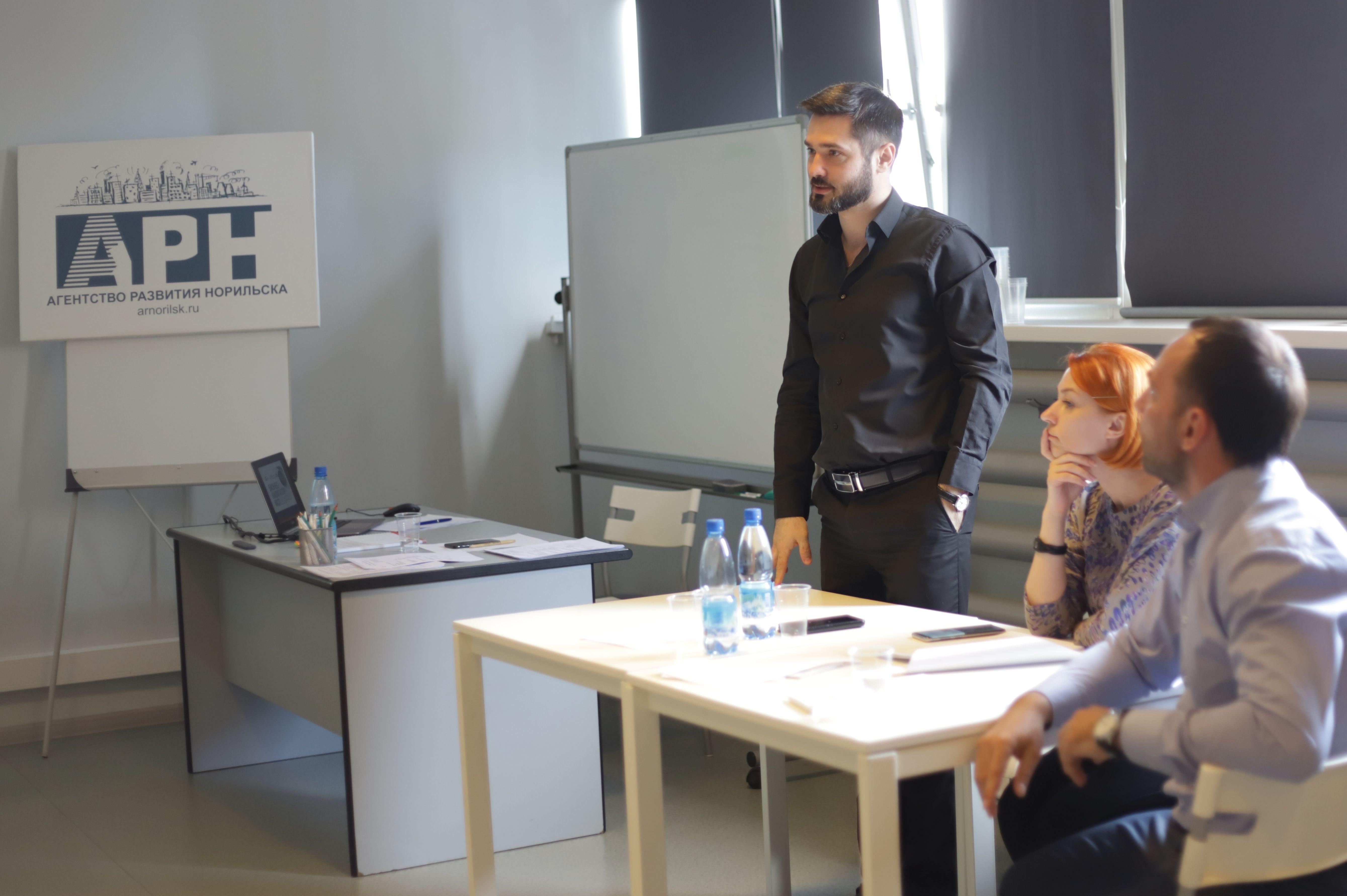Образовательный модуль для предпринимателей «Финансовая поддержка»