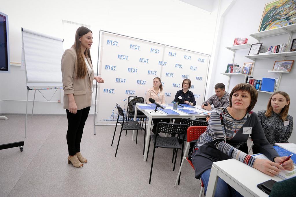 Тренинг по изучению возможностей «Бизнес-навигатора МСП» пройдет в АРН