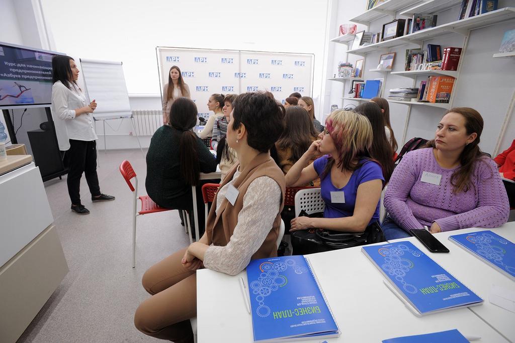 23 начинающих бизнесмена Норильска прошли курс «Азбука предпринимателя»