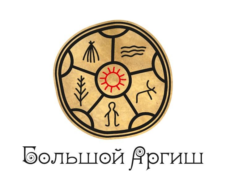 В АРН подвели итоги этнофестиваля «Большой Аргиш-2018».
