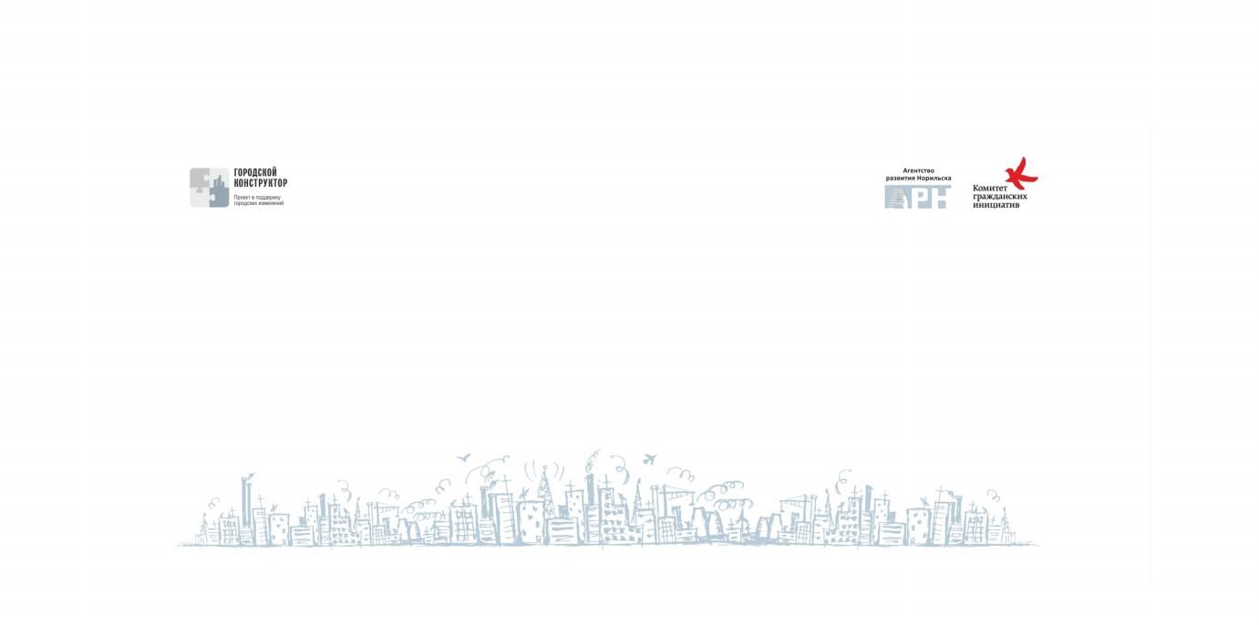 """АРН представляет лекцию Сергея Шпилько """"Туризм и северный город: как возможная стратегия устойчивого развития"""""""