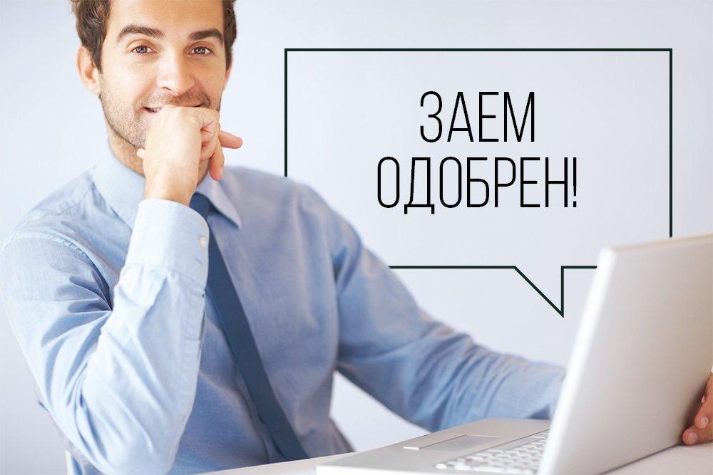 «Агентство развития бизнеса и микрокредитная компания» разработало новые финансовые продукты