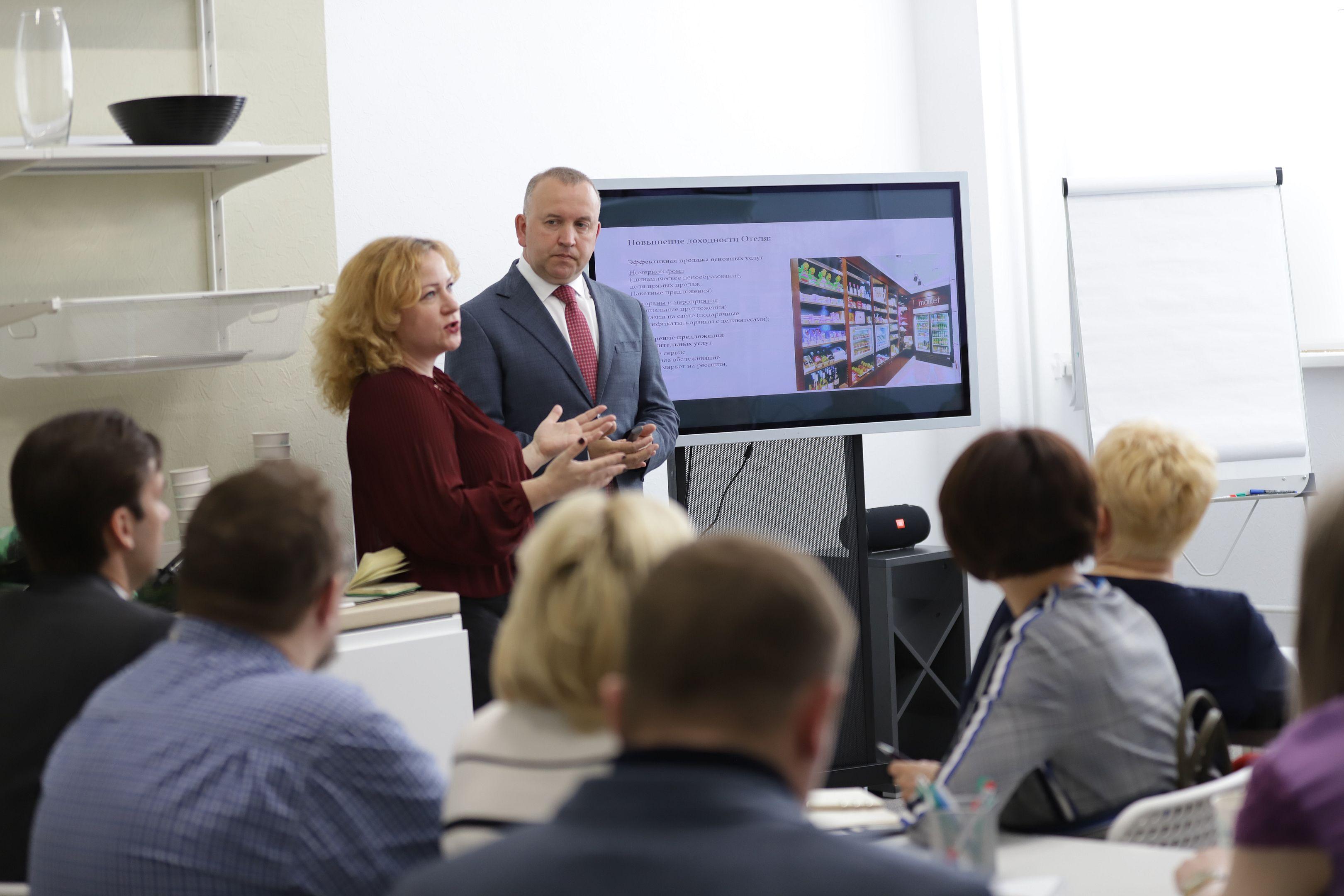 Современные тенденции развития гостиничного бизнеса обсудили в АРН