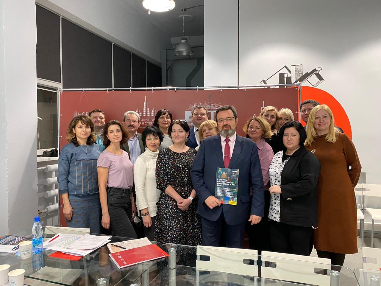 Пилотная выездная сессия МГУ для представителей управления в сфере культуры стартовала в Норильске