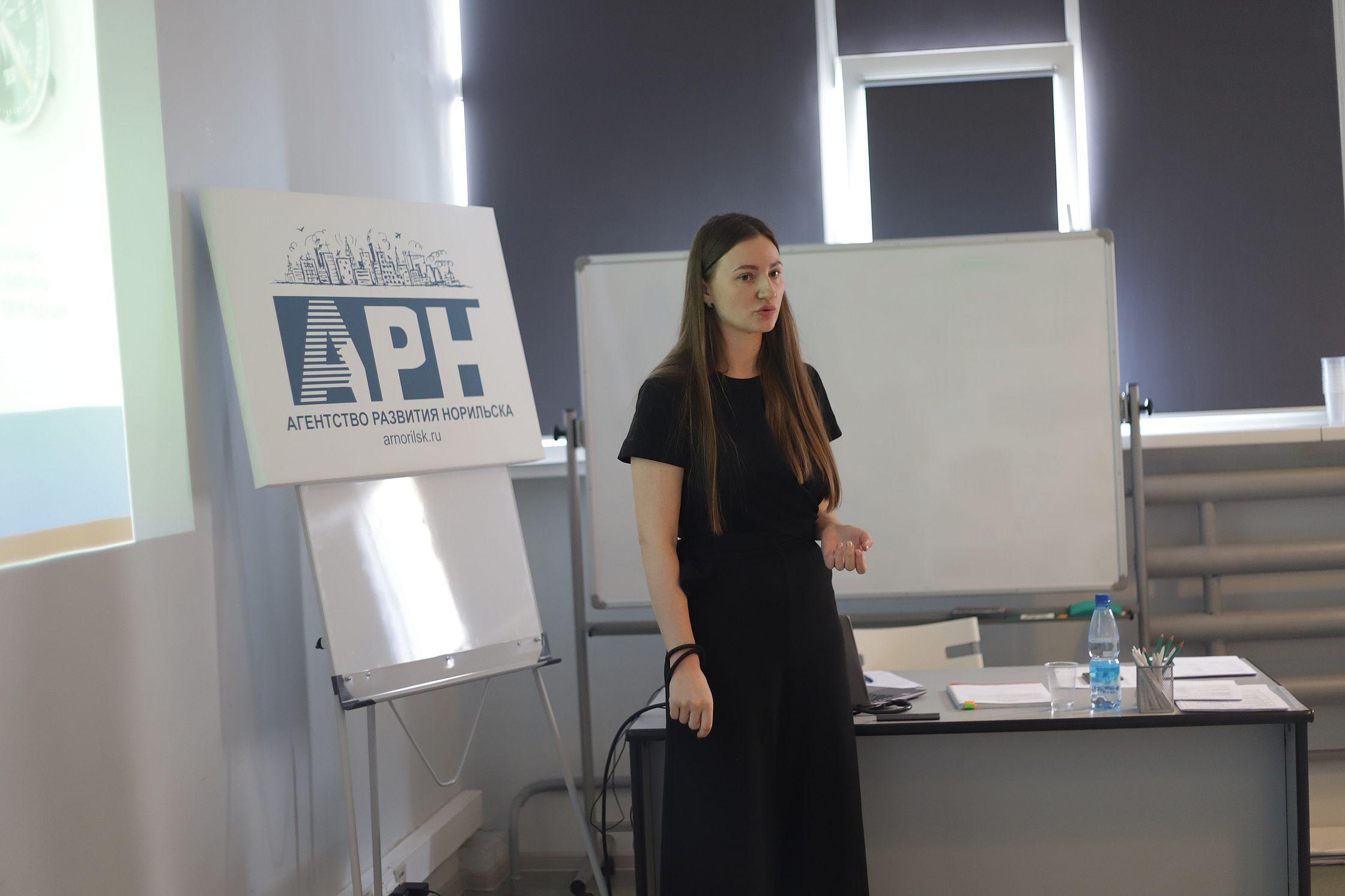 В АРН научат генерировать бизнес-идеи