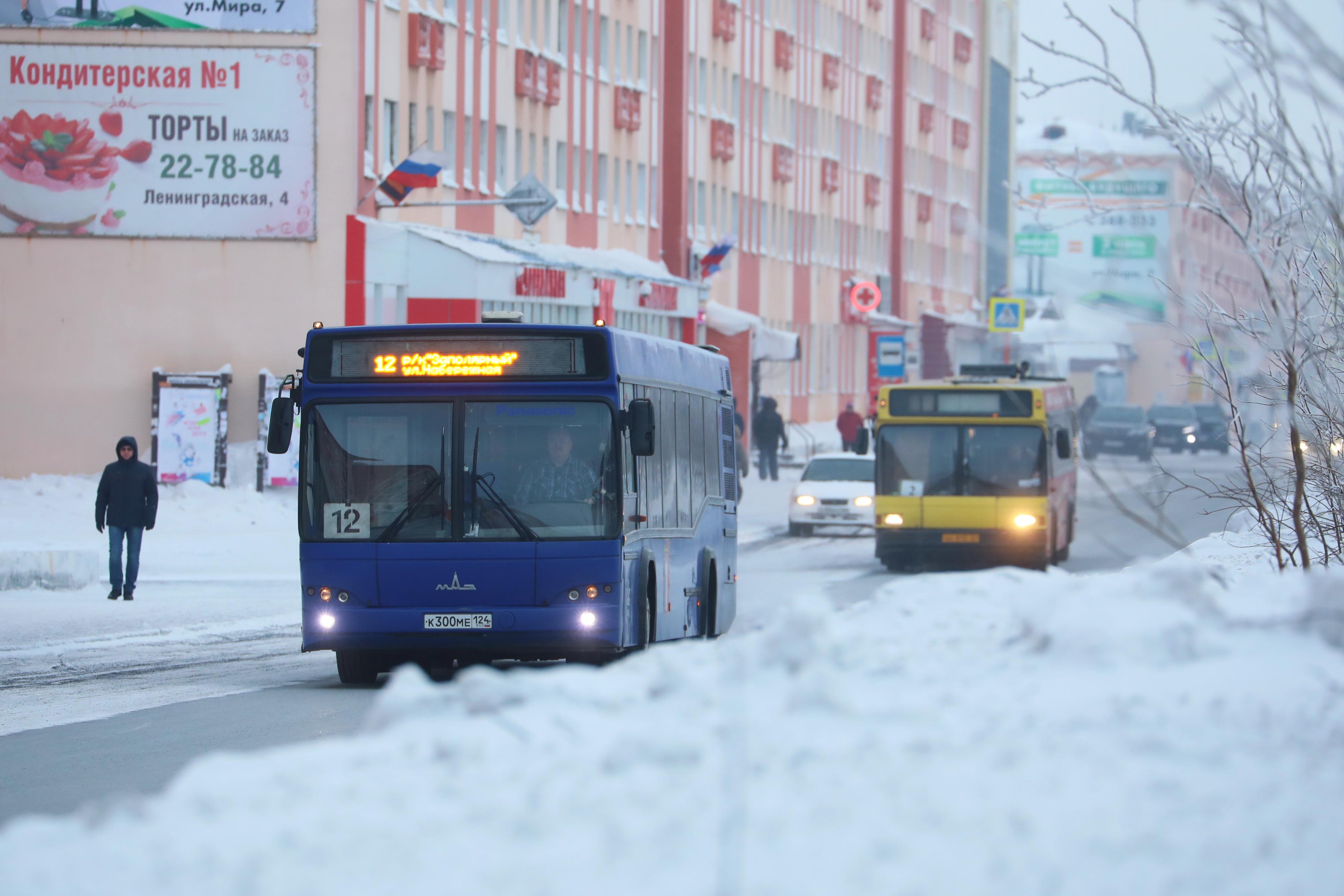Общественный транспорт поедет по-новому