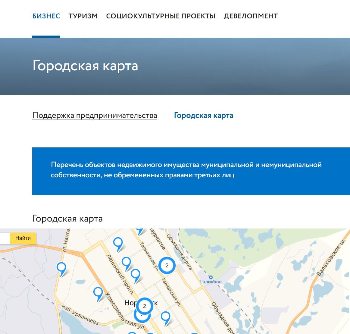 Карта объектов недвижимости на сайте АРН насчитывает около 100 адресов