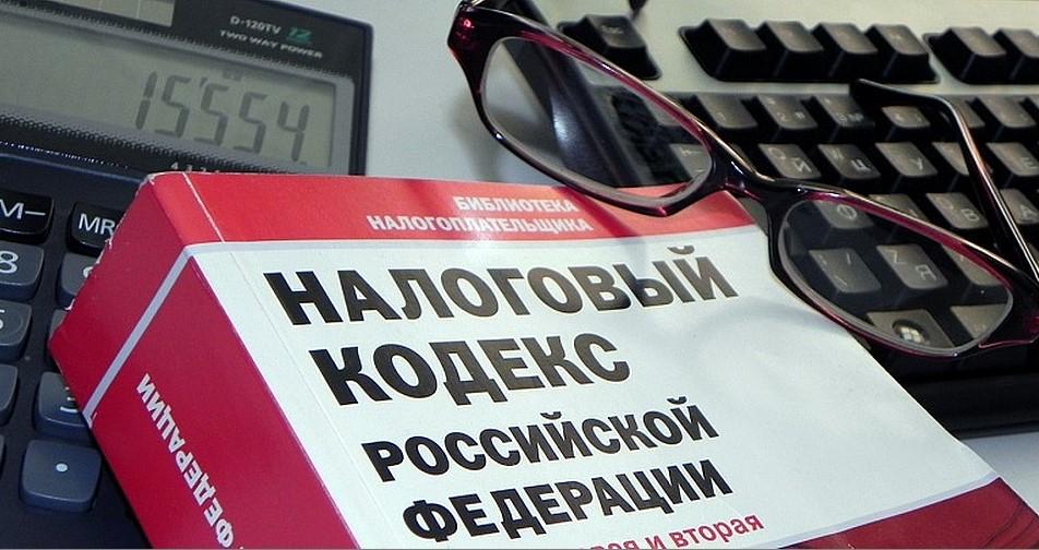 Силуанов: налоги не будут меняться на протяжении ближайших шести лет