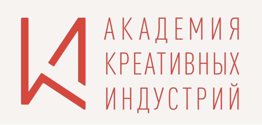 На курсе event-компетенций Академии креативных индустрий прошел первый вебинар
