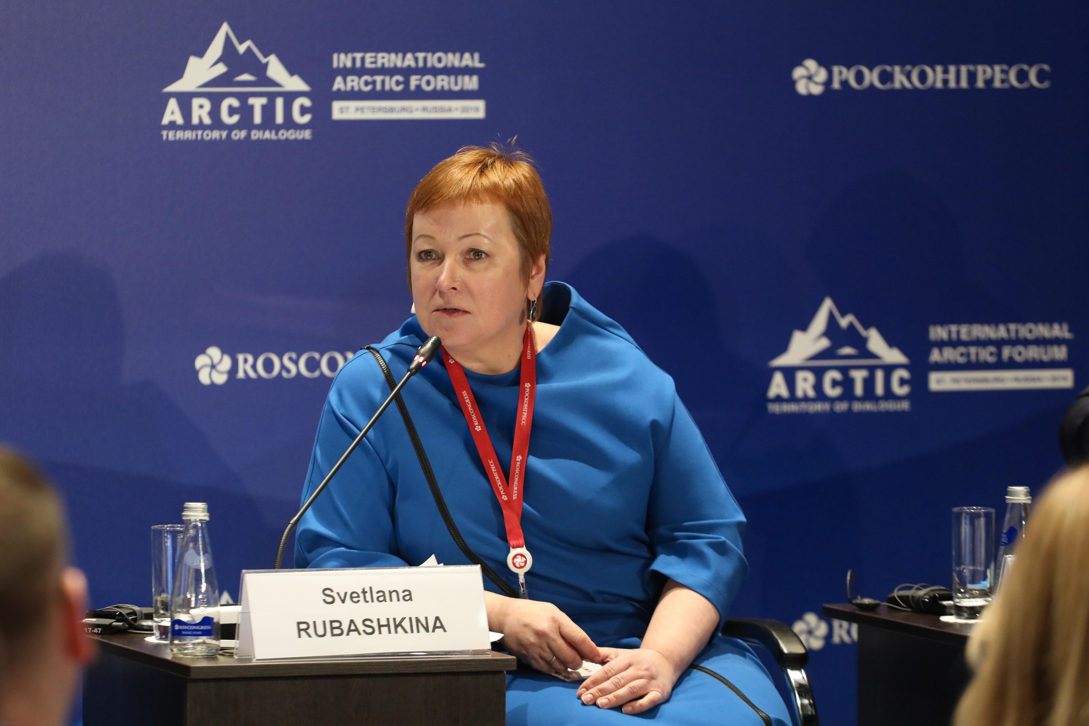 Директор АРН Светлана Рубашкина поделилась опытом работы с участниками Арктического форума