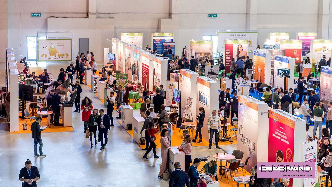 Международная выставка франшиз BUYBRAND Franchise Market-2019 пройдет в Экспоцентре города Москвы с 25 по 27 марта