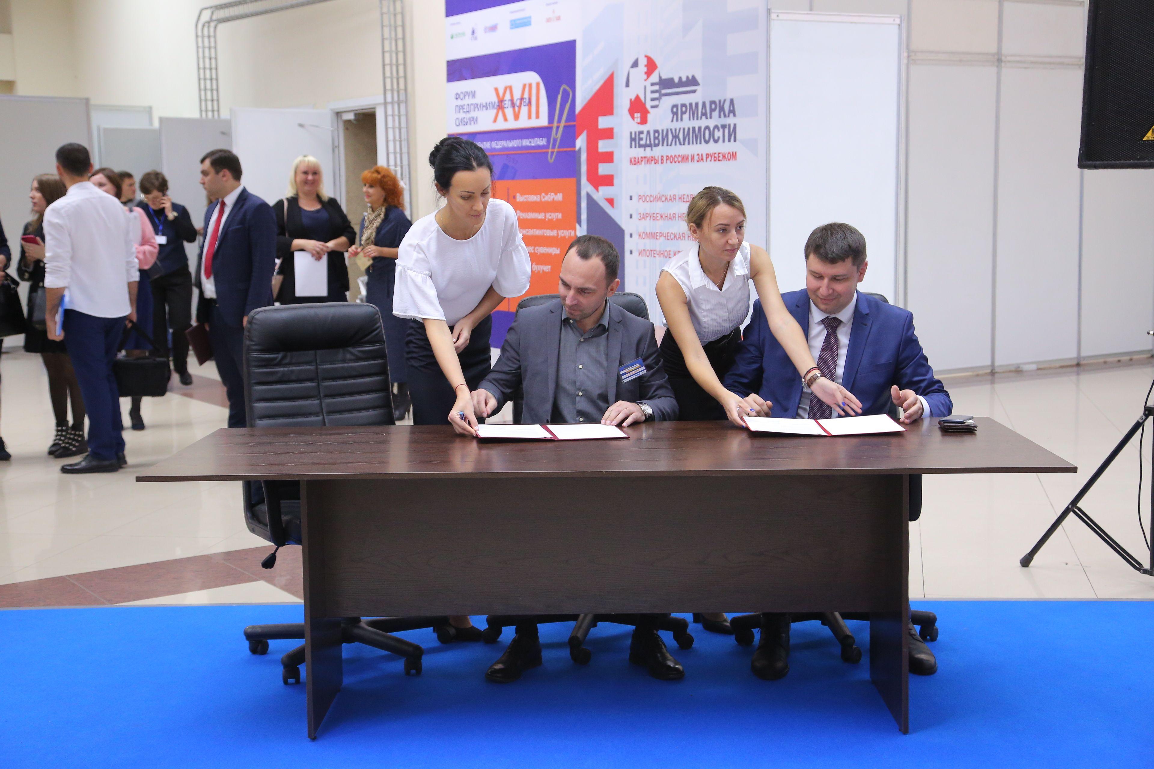 Агентство развития Норильска и Агентство развития бизнеса договорились о сотрудничестве