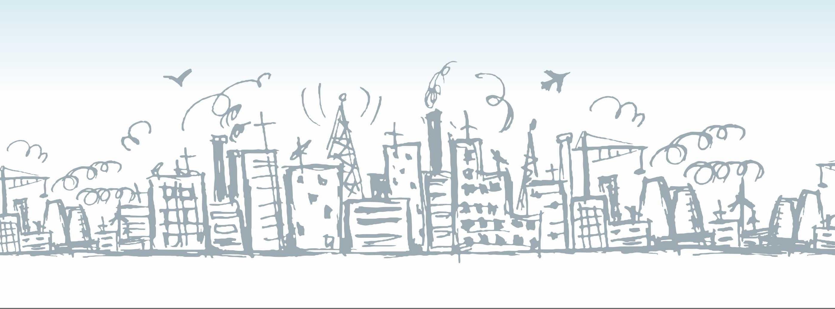 """""""Городской конструктор"""" <br />Проект в поддержку городских изменений. <br />Новый формат обсуждения городских задач"""